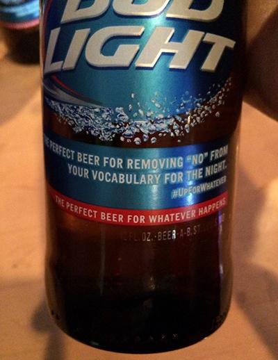 Beautiful Bud Light Bottle Original Amazing Pictures